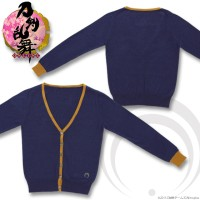 P-Bandai Outfit Cardigan Munechika Mikazuki Ver (PO tak tertebus)