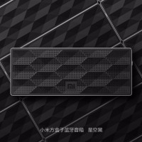 Asli Xiaomi Mi Bluetooth Speaker Portabel Wireless Bluetooth
