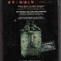 Kaset Original - Unique Music of Great Antiquity - Import