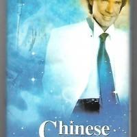 Kaset Original - Richard Clayderman - Chinese Hits Forever
