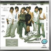 VCD Original - XDragons (Long Wang Zi) - XDragons Evolution