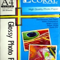 GLOSSY PHOTO PAPER CORAL A4 210 GSM