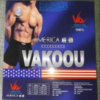 Vakoou vakou va kou va koou celana dalam pria men underwear - FCD007
