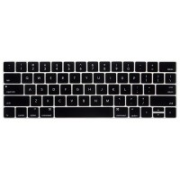 Silicone Keyboard Cover for Macbook Pro 2016 with Touchbar - Black