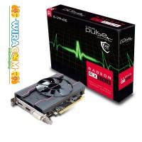 VGA Sapphire RX 550 2GB DDR5 - SAPPHIRE RX550 ATI RADEON