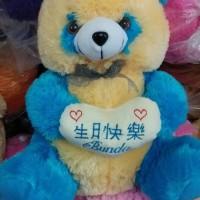 Boneka bear kelopak XL ukir nama