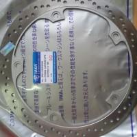 Piringan Cakram Depan Satria FU 150