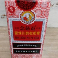 Obat Batuk Ibu dan Anak (King To Nin Jiom Pei Pa Koa)- 300 mL