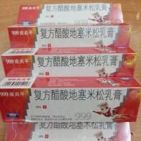 salep 999 / pi yan ping ( gatal, panu, eksim, jamur, dan kutu air )