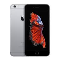 Info Iphone 6s 64gb Katalog.or.id