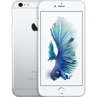 Iphone 6S Plus 16Gb Silver Garansi Distributor 1 Tahun