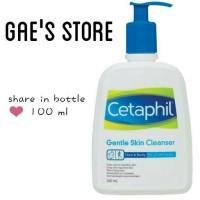 (share in bottle 100 ml) Cetaphil Gentle Skin Cleanser