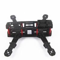 ZMR250 Carbon Fiber FPV Drone Racing ZMR 250 Frame Kit Quadcopter QAV
