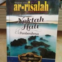 Bundel Majalah Ar-Risalah Tahun 2009