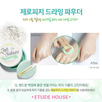[ETUDE HOUSE] ZERO SEBUM DRYNG POWDER