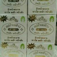 Sabun Beras Thailand K-brothers Asli / saber original whitening soap