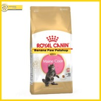 Cat Food Royal Canin Kitten Mainecoon/Maine Coon 2 Kg