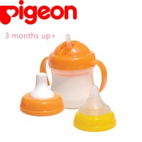 Pigeon MagMag All in One Set Training Cup 3M (Import)