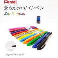 Pentel Touch Brush Pen Set 12 Warna