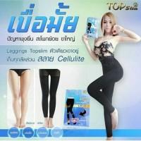 Top Slim Legging Slimming