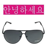 GL025 statement sunglasses polarized