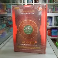 Al Quran Terjemahan Per kata Latin Alhijr Al Hijir Alquran Al Hijr A5
