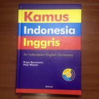 Kamus Bahasa Indonesia - Inggris (Hard cover)