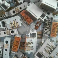 Plug In Nokia 3310 TERMURAH & TERLENGKAP