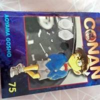 Komik Detektif Conan seri 75