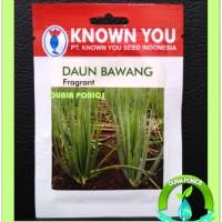 1 Pack Benih Bibit DAUN BAWANG FRAGRANT 5 Gram Known You Seed