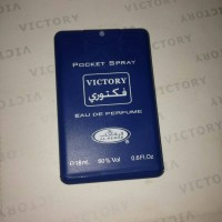 Victory Al Rehab Parfume