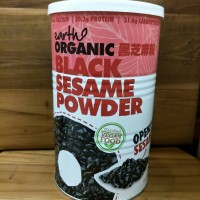 EARTH LIVING ORGANIC BLACK SESAME POWDER