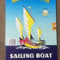Carbon Paper/Kertas Karbon Sailing Boat
