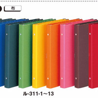 Binder KOKUYO Color Palette ukuran B5 Tersedia 13 pilihan warna