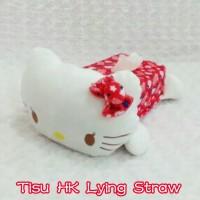 Tempat Tissue / Tisu / BoX Tisu KoTaK SoFa Lying STraW
