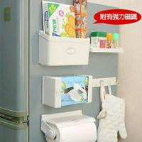 Rak Kulkas Multifungsi 5 In 1 Refrigerator Organizer Rack Magnet