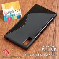Soft Jelly Case Sony Xperia XZ XZS Softcase Silikon Gel Casing Cover