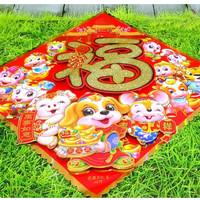 Sticker Tempel Dinding Pintu Dekorasi Imlek Shio Fu Anjing Premium