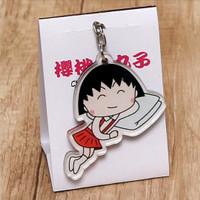 Gantungan Kunci Anime Chibi Maruko Chan B