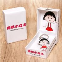 Gantungan Kunci Anime Chibi Maruko Chan A