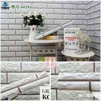 Wallpaper Bata block white 3D 45cm x 10mtr || Wallpaper Dinding