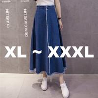 (BIGSIZE XL-XXXL#6088)Laura Denim Skirt/Rok Panjang/Rok Maxi/Rok Jeans