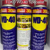 WD40 412 ML / WD 40 412 ML / 13,9 OZ