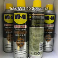 WD40 Degreaser / WD 40 Degreaser