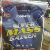 SUPER MASS GAINER [12LB] dymatize