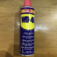 WD 40/ PELUMAS ANTI KARAT WD40 412 ML