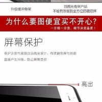 Murah ! Cocose Case Dragon Iphone 7 Plus Tpu Softcase B Limited