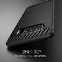 Murah Meriah Case Ipaky Carbon Samsung Galaxy Note 8 So Murah