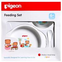 BABY PIGEON FEEDING SET / FEEDING SET BAYI / PERALATAN MAKAN BAYI