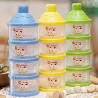 BABY LITTLE BABY CONTAINER SUSU S4 (4 TINGKAT BESAR) / CONTAINER MILK